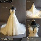 Кружевной Custom мусульманских устраивающих свадебные платья
