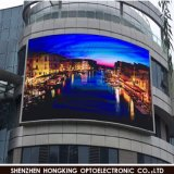 P16 광고를 위한 옥외 LED 게시판 전시