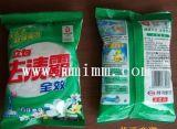 Macchina per l'imballaggio delle merci Dxd-520f di sigillamento del modulo del materiale di riempimento della farina detersiva verticale posteriore della polvere