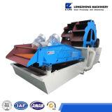 Lavagem de areia de alta capacidade& Desidratação Máquina com tela de PU