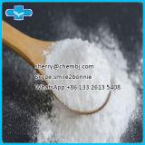 薬剤の原料のヘルスケアの製品のテオフィリン