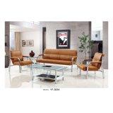 高品質の安い価格の現代設計事務所のソファー(YF-206B)