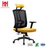 卸売価格の普及したスタッフの椅子の網のオフィスの椅子