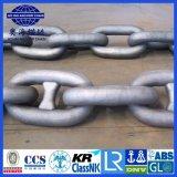 Boya de amarre de la cadena con certificado de ABS