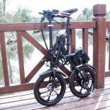 16'' Наружных складывающихся электрический велосипед с 36V 250 Вт мотор ступицы