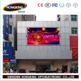 Mur visuel d'écran polychrome extérieur de l'Afficheur LED 5500CD pour annoncer le panneau