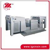 Machine de gaufrage du papier pour les produits cosmétiques et pharmaceutiques des paquets