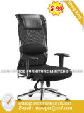 Form-Freizeit-Metallbein-Stuhl-Büro-Gast-Stuhl (HX-AC023A)