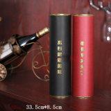 FDAの茶ワインのための包装のペーパーボール紙シリンダー食品等級の管
