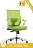 現代旋回装置のコンピュータのスタッフのWorksationの学校オフィスの椅子(HX-8N7384C)