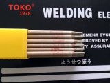 E309L de Installatie van de Staaf van de Elektrode van het Lassen van het roestvrij staal op Verkoop