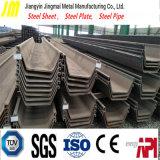 Тип Z стальной лист куча U тип канала стали раздел стальных профилей