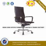 현대 가죽 방문자 기다리는 회의 의자 (HX-801C)