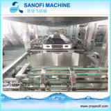 Новые поступления 19~20L цилиндра 5 галлонов воды машина