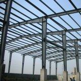 가벼운 강철 구조물은/강철 건물을 조립식으로 만들었다