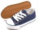 子供の靴の子供(SNK-231550)のための標準的なズック靴の履物