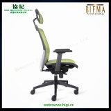 현대 사무실 의자, 인간 환경 공학 의자, 머리 받침