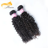 ブラジルのバルクバージンの毛20inchのブラジルの毛の織り方