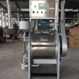 304ステンレス鋼の衣服の染まる機械30kg 50kg 70kg 100kg 200kg 300kg