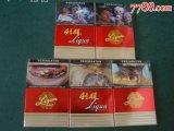 Marca registrada de paquetes de cigarrillos Caja de cartón impresión diseño