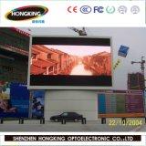 Haute luminosité P6.67 (P6 P8 P10mm) mur vidéo LED extérieur fixe