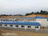 Стальной материал и управление, магазин, склад завода, дом, семинар на тему использования домов из сборных конструкций