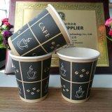 Бумажный стаканчик кофеего нового высокого качества конструкции дешевого устранимый с крышкой одностеночной