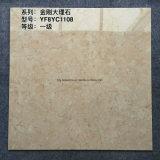 [دسن-جينغن] [بويلدينغ متريل] جيّدة يزجّج حجارة قراميد