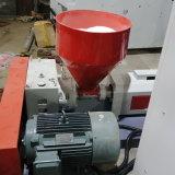Высокая машина полиэтиленовой пленки тенниски болторезного патрона двойника выхода дуя