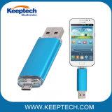 Téléphone portable USB 3.0 Lecteur Flash USB OTG pour Android et l'ordinateur 32 Go