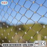 316ステンレス鋼のケーブルによって結ばれる網