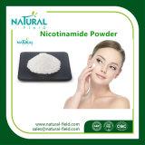 工場は99%純度のニコチン酸アミドを供給する