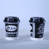 習慣はソーダ飲み物の使い捨て可能な紙コップを印刷した