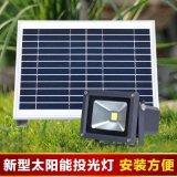 Panneau solaire 30W Projecteur LED alimentées avec IP65