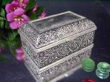 Chapado en plata de gran Joyero (BA 12688 DL-2)