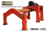 機械、機械を作る水平のタイプ管を作る具体的なセメントの管