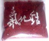 CAS Nr.: 7791-13-1 het Hexahydraat van het Chloride van het kobalt 24% Min