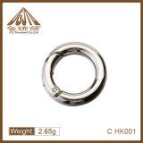 方法ニースの品質の日付変更線卸売のための小さいばねのリング
