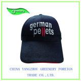 2017昇進の正常なデザイン黒の刺繍の野球帽