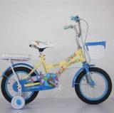 2016 многофункциональные телескопические складной велосипед для детей