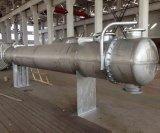 Trocador de calor de casca e tubo para produção de álcool ou química