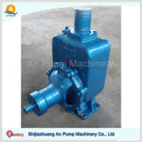Horizontal Small Mono Block Sanitary Self Priming Centrifugal Pump