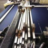 4つのカラーよい状態のPicanol Ominiの空気ジェット機の織機機械
