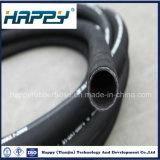 R2 souples résistant à l'huile hydraulique flexible en caoutchouc