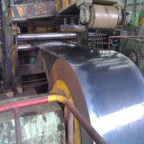 На заводе высококачественные черная сталь с возможностью горячей замены катушки цена