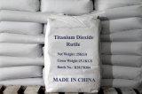 최고 백색 안료 TiO2 이산화티탄 금홍석 중국 고명한 상표