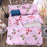 安いポリエステル寝具の一定の敷布の羽毛布団カバー