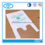 Kundenspezifische Plastik-HDPE Weste-Träger-Beutel