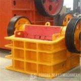 Triturador de maxila do granito do triturador de maxila PE150*250 do baixo preço de Yuhong