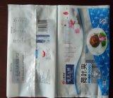 De Zak van de Zak OPP van het orgaan aan het Pakket van de Bescherming van de Versheid van het Pakket en Dagelijks Gebruik